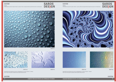 saros-art-collection-0003