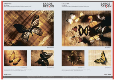 saros-art-collection-0010