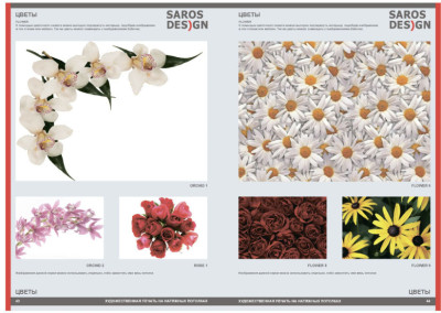 saros-art-collection-0015